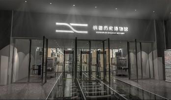 方案 l 铁道历史博物馆——长沙火车站西站房室内改造与再设计 / 王家桢
