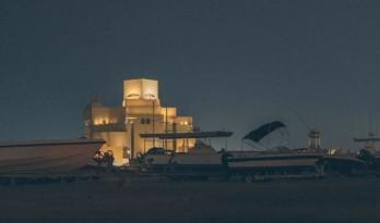 去卡塔尔能看什么建筑?