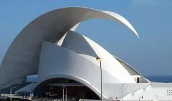卡拉特拉瓦坦纳利佛音乐厅 | 建模教程