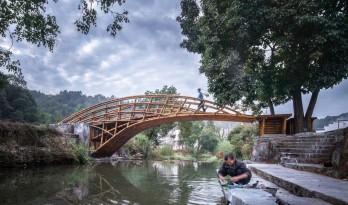 悬岸飞桥 / 来建筑设计工作室