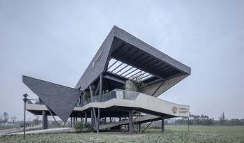 大邑农科基地展示中心 / 成都天华西南建筑设计有限公司(杭州XXL设计团队)