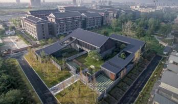 四川大学喜马拉雅文化及宗教研究中心 / 中国建筑西南设计研究院,郑勇工作室