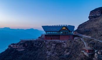 悬崖上的餐厅 / 天地都市建筑设计