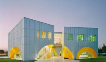 宛如晶莹透明的水晶:墨西哥雀巢集团创新实验室/Rojkind Arquitectos