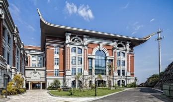 嘉庚艺术中心 / 同济大学建筑设计研究院