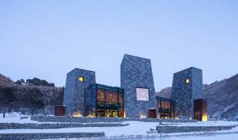 森之谷温泉中心 / B.L.U.E. 建筑设计事务所
