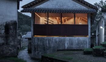 仃屋:南咖啡祁门桃源村店 / 来建筑设计工作室