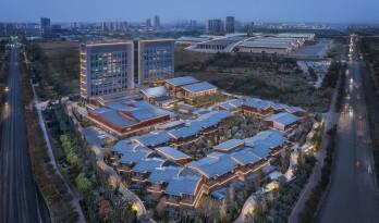自然聚落式居住:河北宾馆 · 安悦 / LWK & Partners