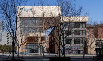 旧工业区的时代变身:NIU ZONE新联地带 / 三益建筑设计