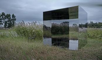 临时艺术装置——未知 / 艾克建筑设计