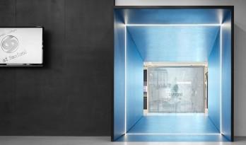 圣东尼上海材料体验中心 / 白鹭设计