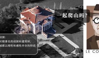 看建筑书还得编故事?浙大建筑系学生原来是这样读书的。