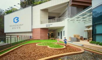 """孩子的""""理念世界""""探索:BeneBaby国际学院 / VMDPE圆道设计"""