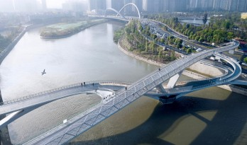 五岔子大桥 / 四川省建筑设计研究院