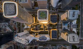 每日资讯 / 深圳六座相连摩天楼公布;贵州建筑在巴黎双年展出现;阿灵顿博物馆空中展厅