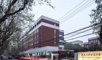 复旦大学附属中学新建第二教学楼 / 上海华都建筑规划设计有限公司(HDD)