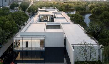 十棵大香樟下的三进院子:未来城展示馆 / 孟凡浩-gad · line+ studio