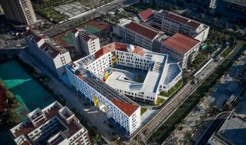 乐清市育英寄宿学校小学部二期工程 / 中国美术学院风景建筑设计研究总院