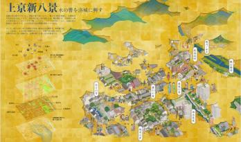 史上最全日本景观留学专业梳理解读都在这一场公开课