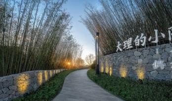 大理的小院子中区生活体验中心景观设计 / MANG漫格景观
