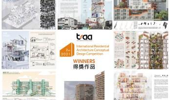 住宅的未来 - 在大流感来临之前与之后 | 2021纸上住宅建筑国际竞图结果
