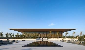 沙迦智慧之家图书馆及文化中心 | Foster + Partners