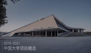 中山大学珠海校区体育馆/BIAD华南设计中心