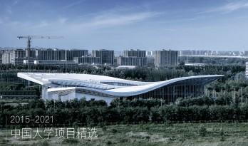 北京理工大学良乡校区文化体育中心/时境建筑