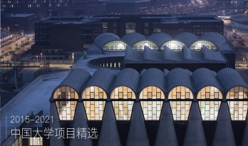 天津大学新校区综合体育馆 / 李兴钢建筑工作室