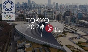 【东京奥运会开幕】代代木国立体育馆 / Kenzo Tange