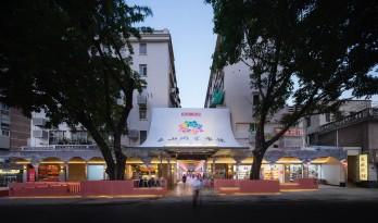 彩色,诗意的日常:广州东山肉菜市场改造/奥默默工作室