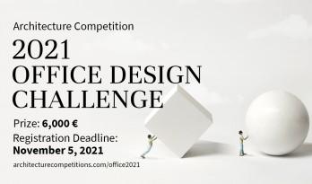 竞赛   2021办公建筑设计挑战赛