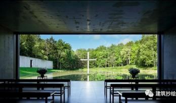 《大师100例》—建筑的时间性和空间性