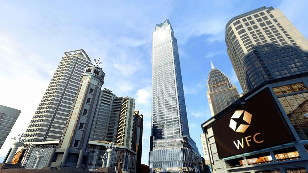 重庆环球金融中心.jpg