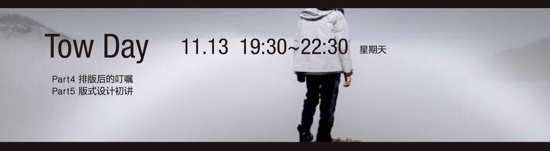 ID课最终12.jpg