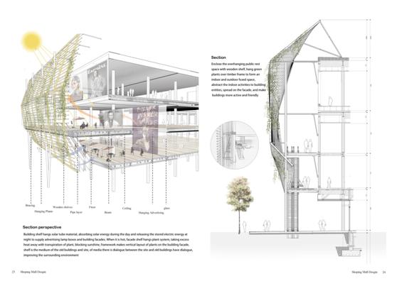 高级建筑竞赛图纸可视化(第3期)
