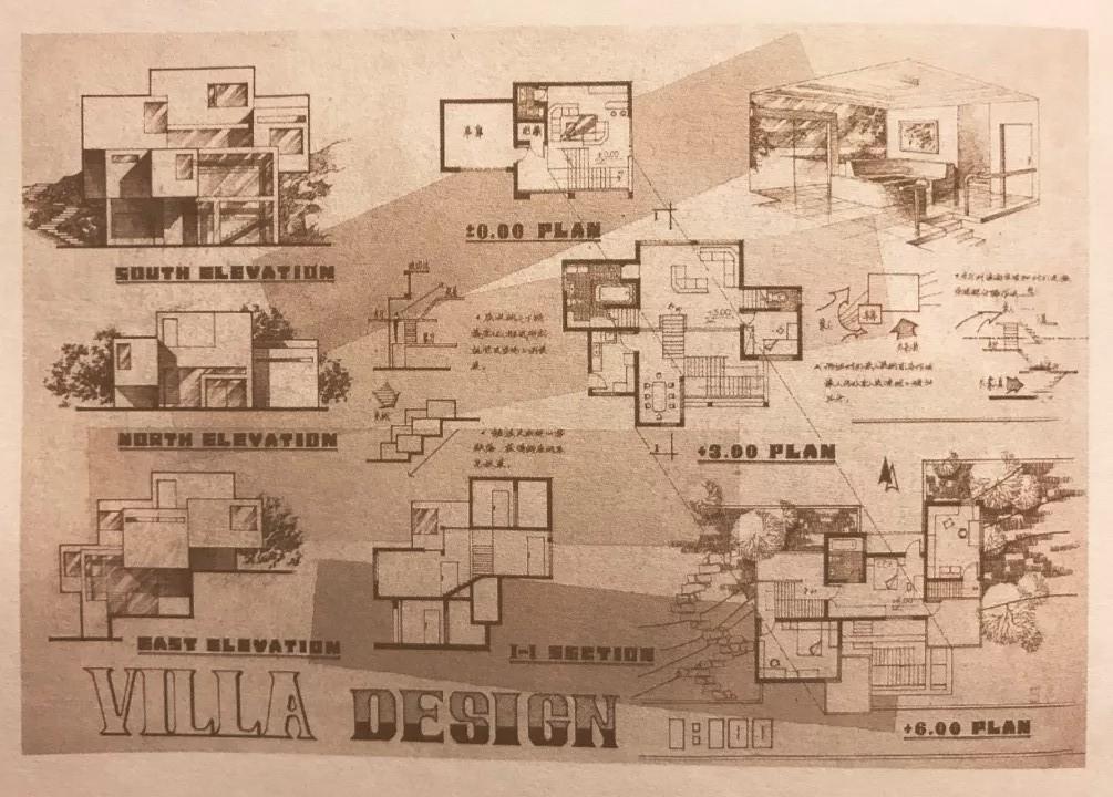 构思和表达是手绘的两大基本功能,而在计算机表达普及之前,手绘表达更是建筑师的立命之本。而如今,当计算机在设计构思和表达方面的无所不能,手绘表达更多的变成为建筑师的个人情趣,而其构思功能则依旧具有强大的生命力。建筑设计从建筑师的想法变成甲方可以接受的方案,以至于变成房子, 设计表达是至关重要的媒介,或许也将会是建筑设计永恒的主题。 由于资料所限,稚筑君仅将建筑大学上世纪90年代初到2010年代这20多年的学生作业呈现出来,按图索迹尝试为大家厘清山建大20多年来在学生作业设计表达的变革路径。 稚筑君将