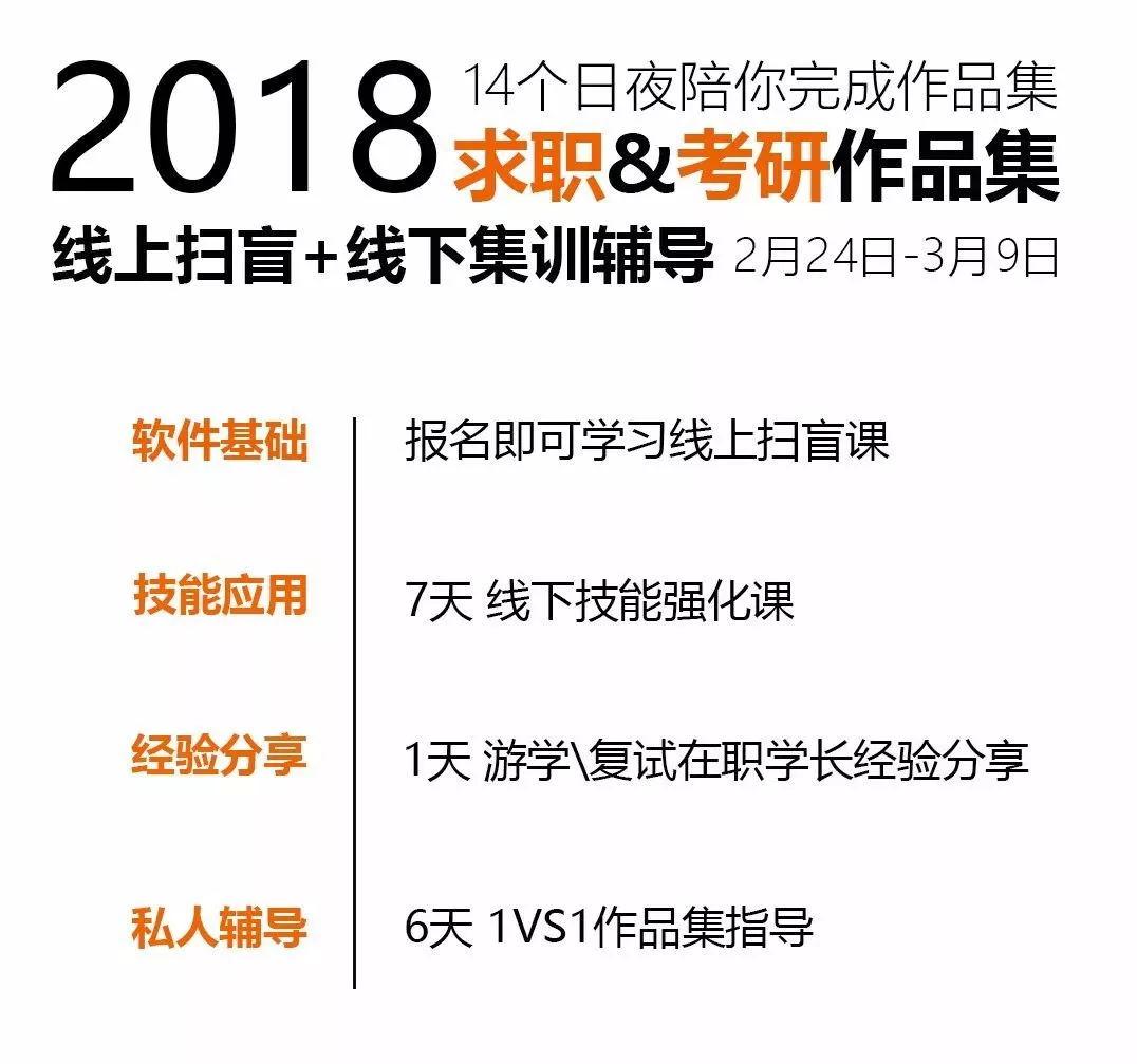 下载_看图王.web.jpg