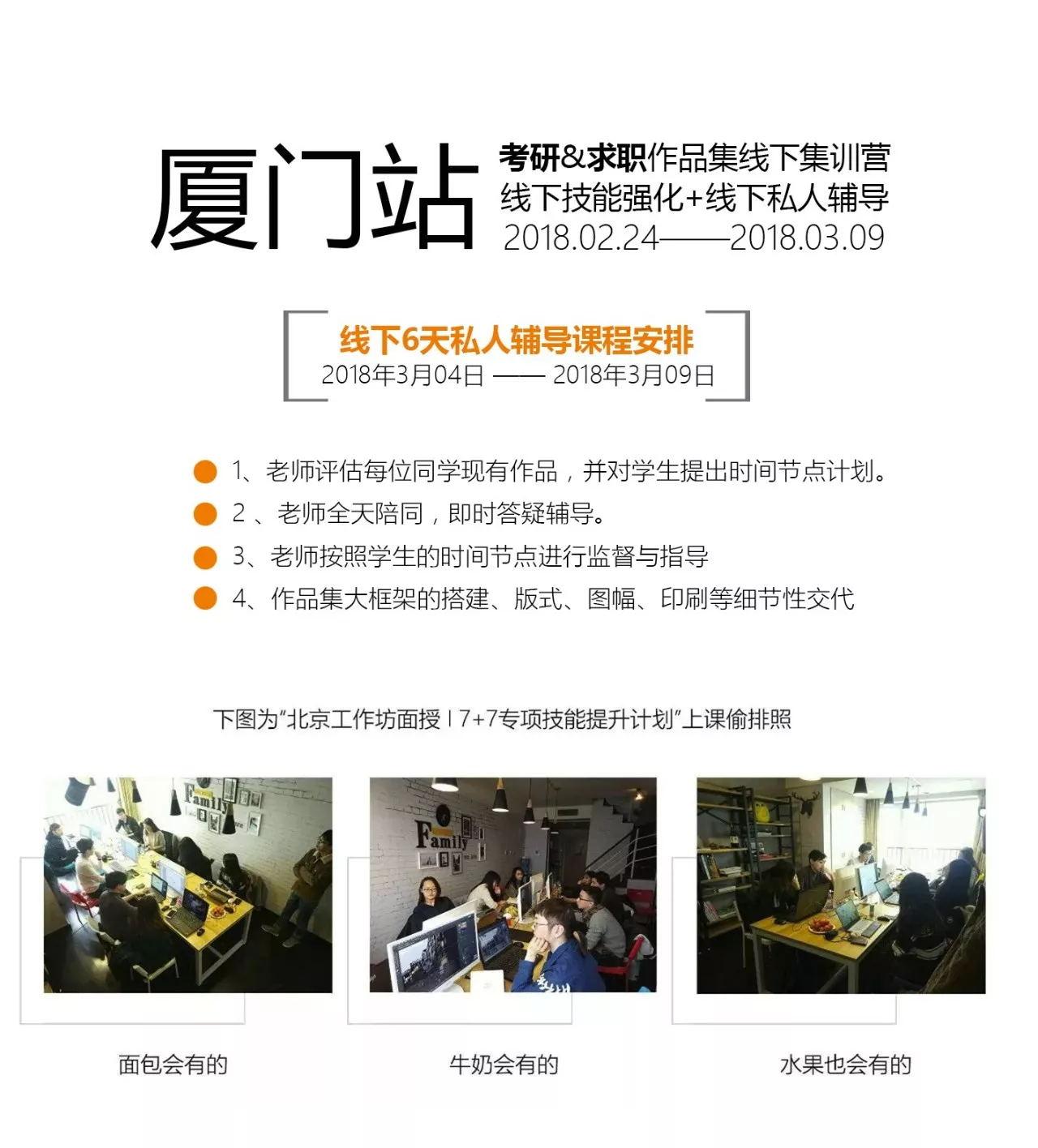 下载 (4)_看图王.web.jpg