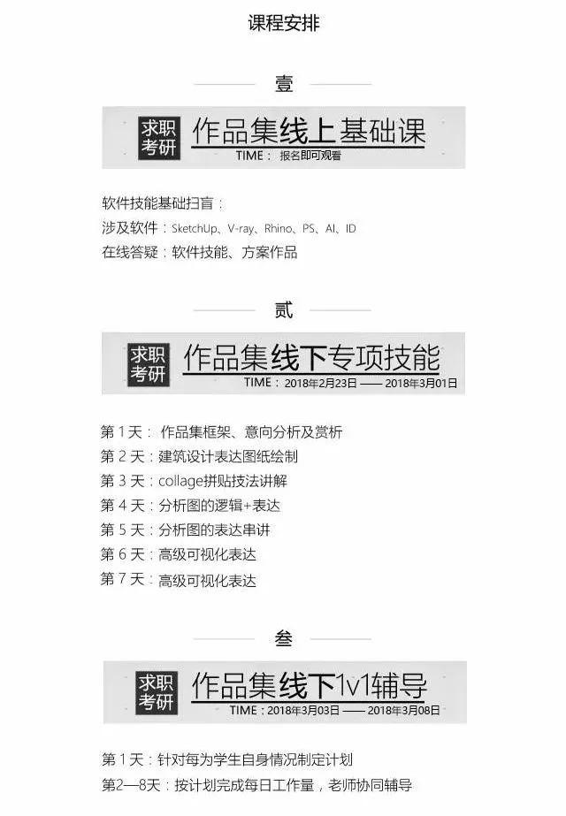 下载 (5)_看图王.web.jpg