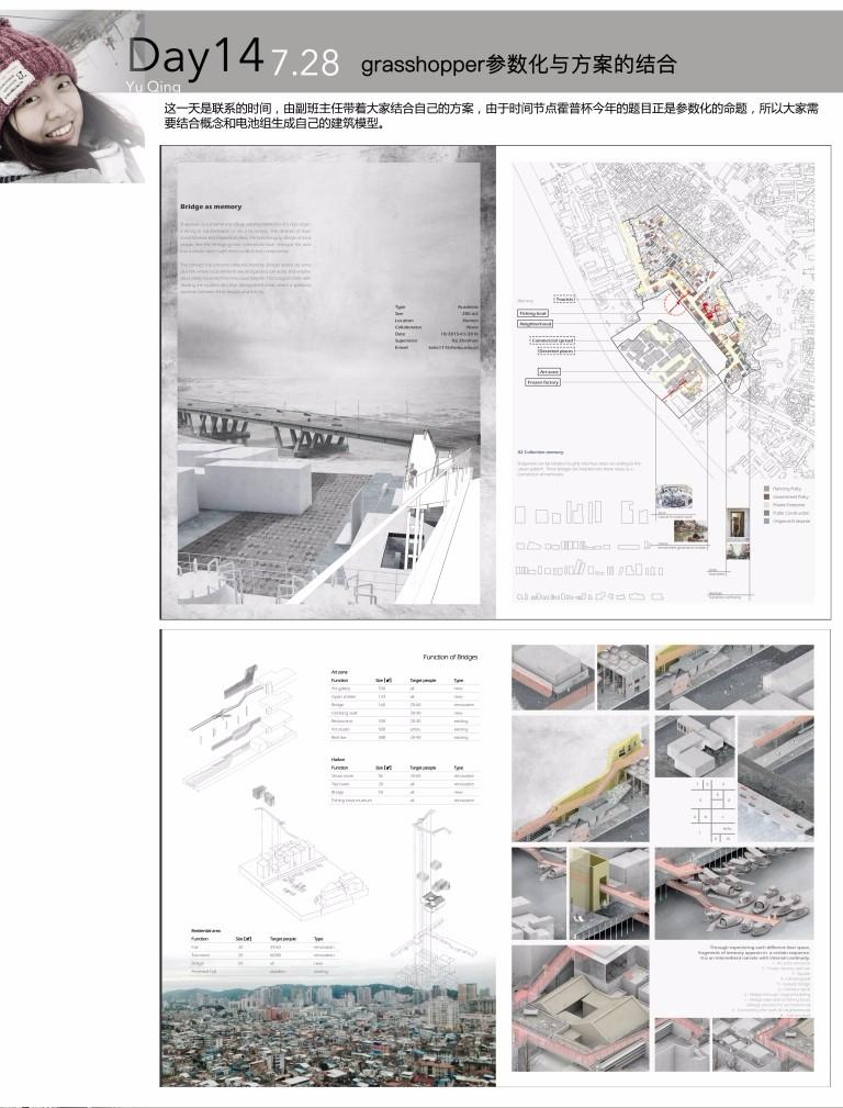 建筑课程1-14.jpg