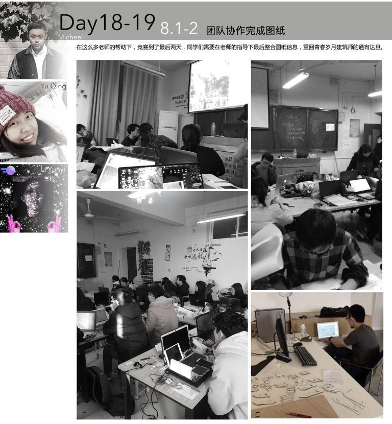 建筑课程1-18.jpg