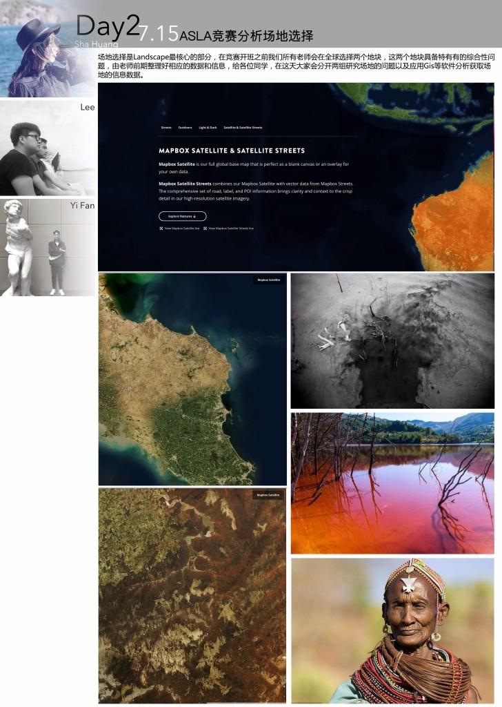 景观课程1-2.jpg