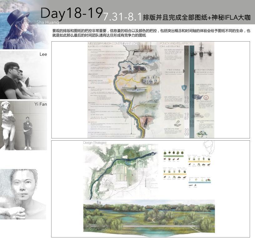 景观课程1-18.jpg