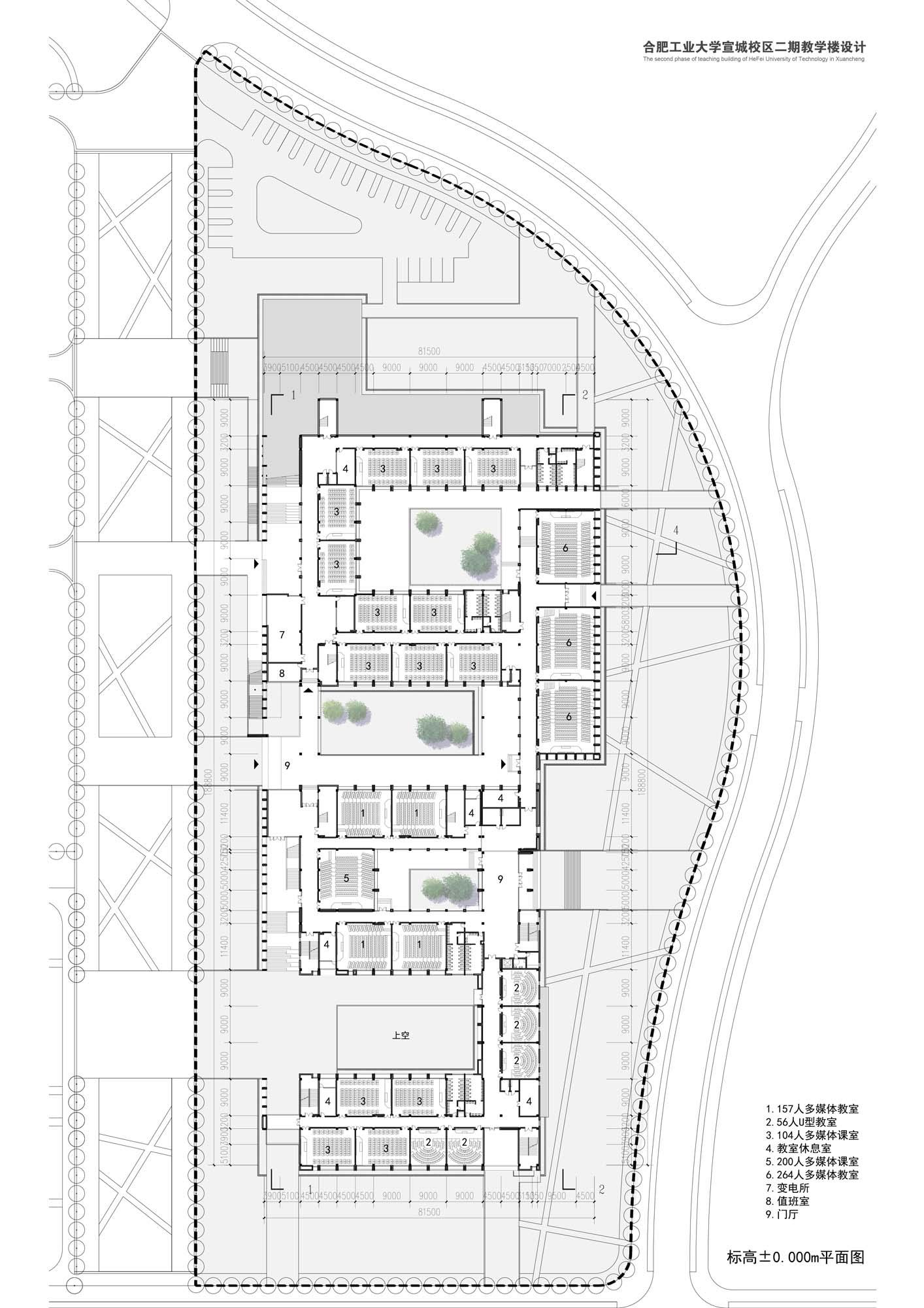 合肥工业大学宣城二期教学楼——徽派文化元素的探索图片