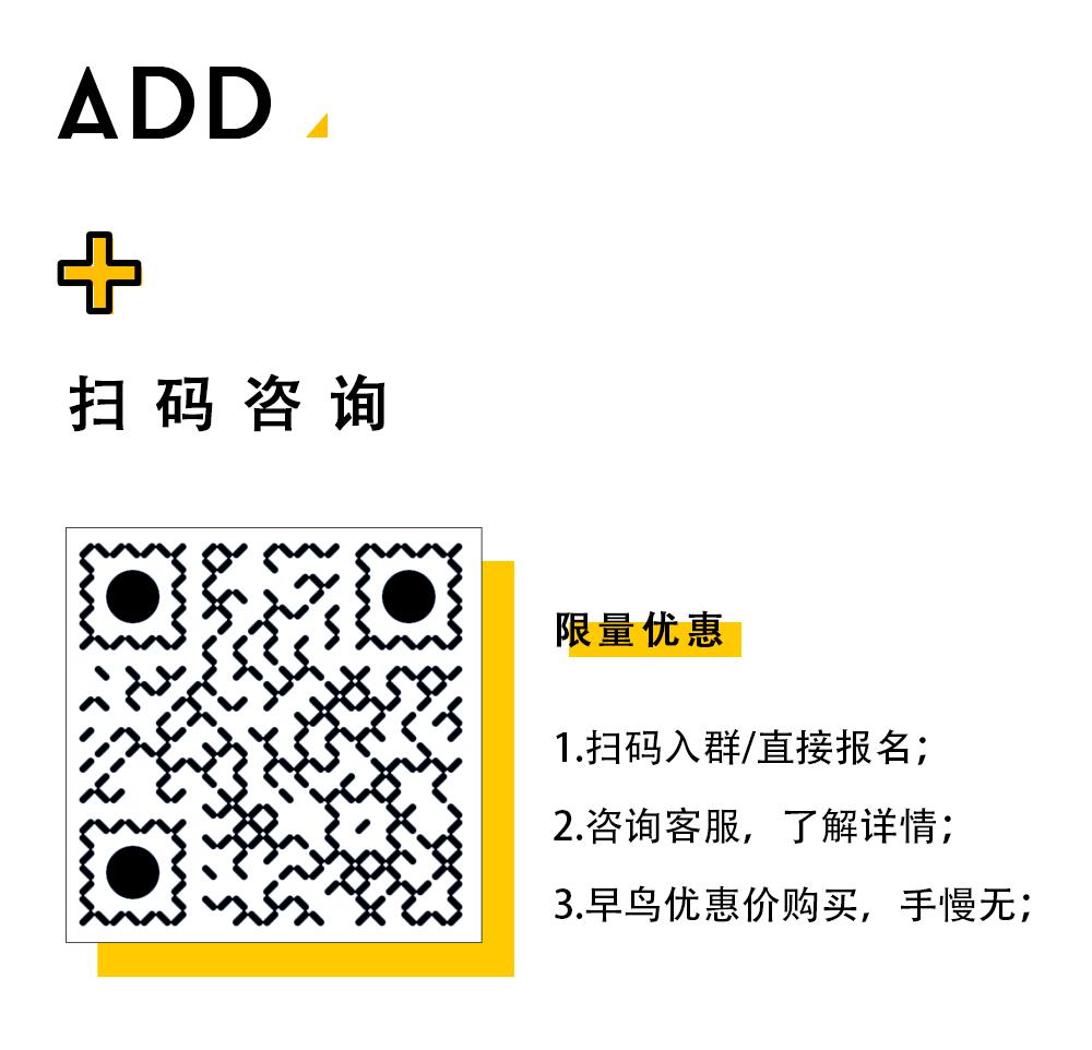 建筑动画-入群.jpg.png