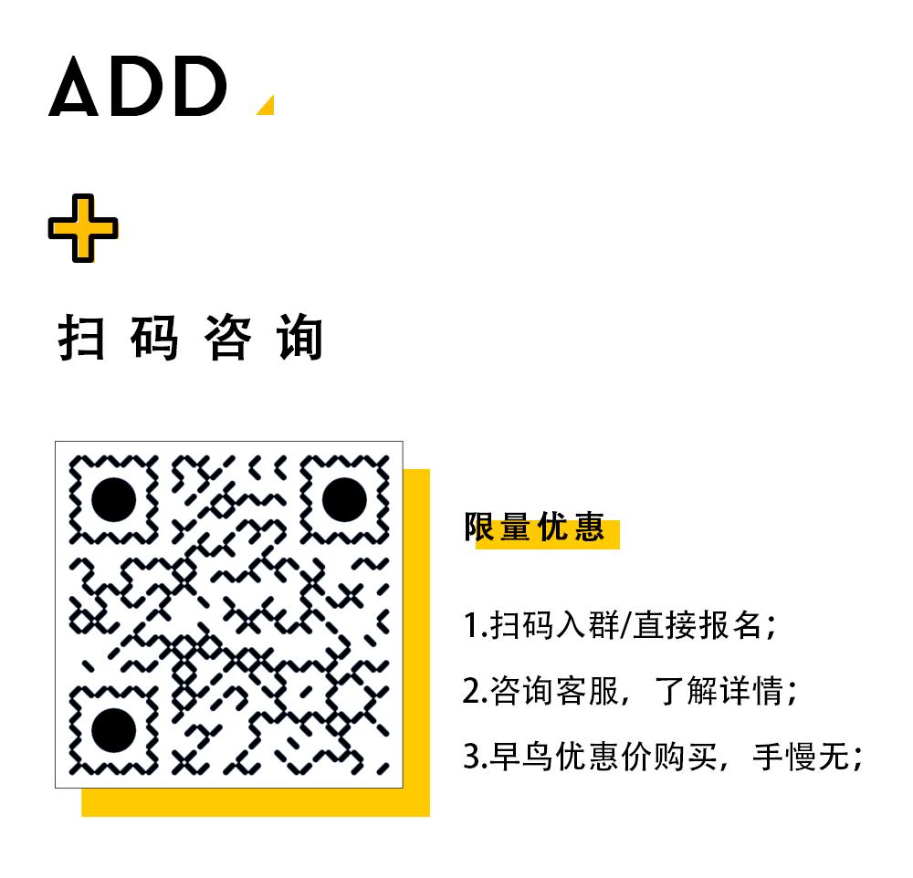 底部固定加群二维码模版.png
