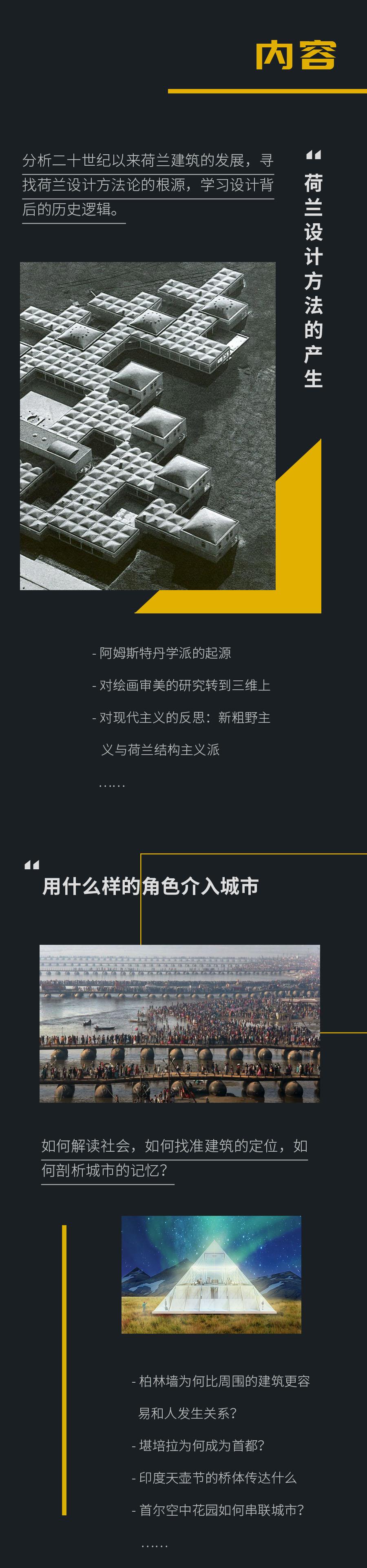 王开大咖课23-内容 上.jpg