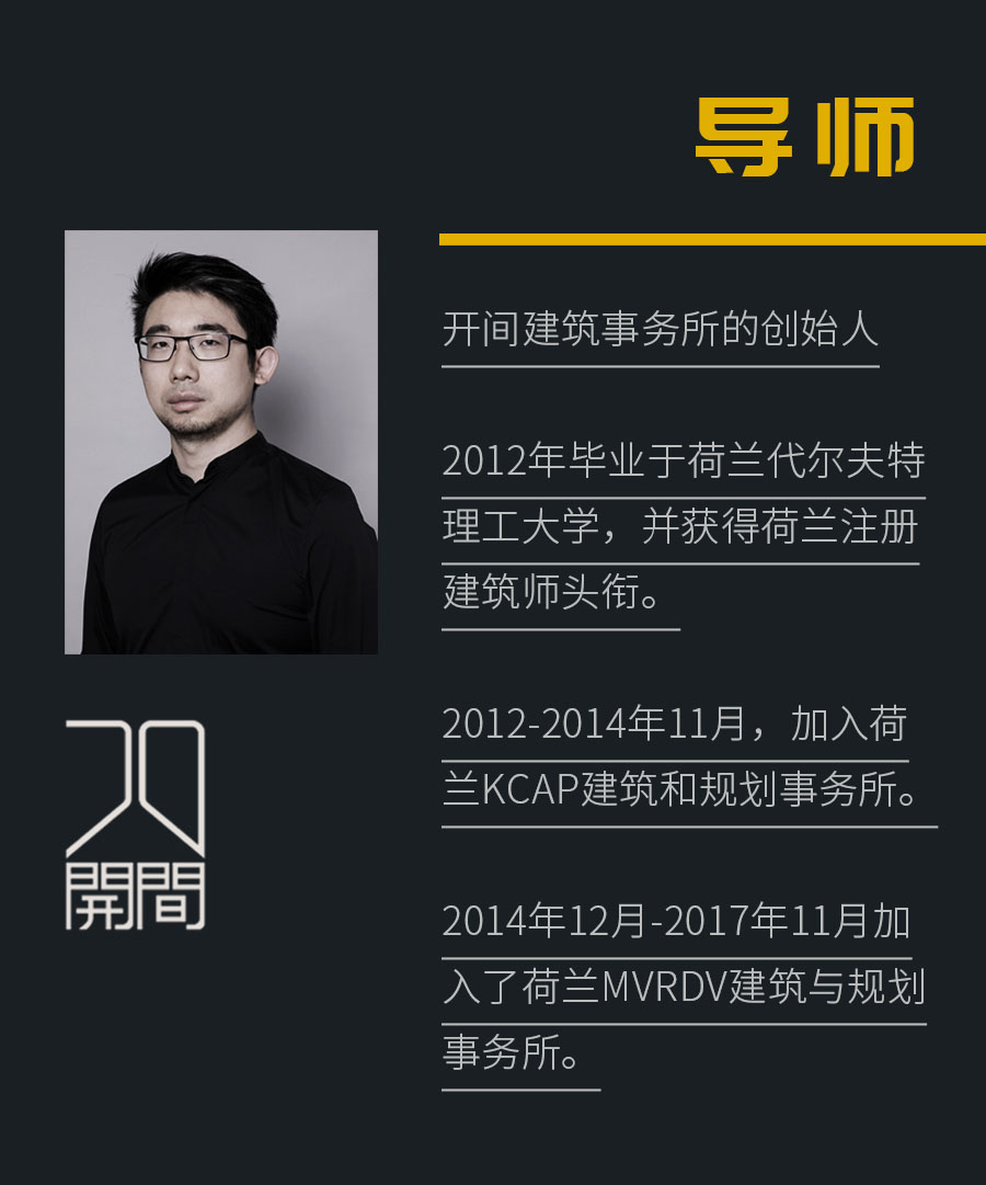 王开大咖课24-导师.jpg