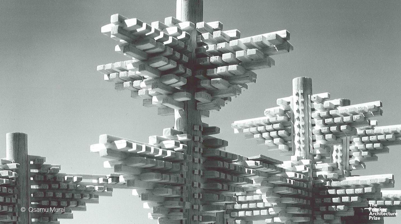 空中城市.jpg